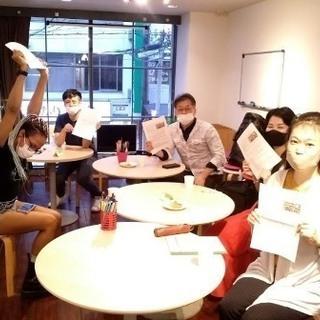 8/29(土) 大人気! English Reading Clu...