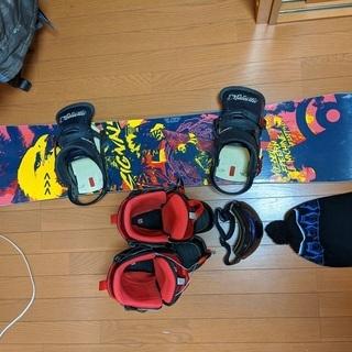スノーボード関連一式