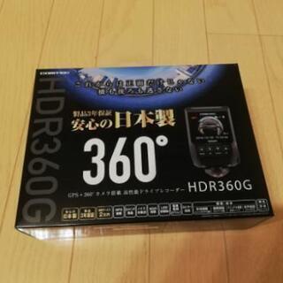 コムテック ドライブレコーダー HDR360G 未使用品です!
