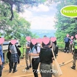 🍃関東の登山コン in 相模湖!🌺アウトドアイベント開催中…