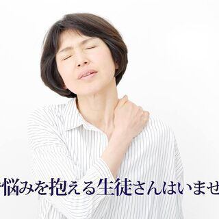 【6/27】【オンライン】ヨガ×怪我・疾患講座:~五十肩・腰椎椎間板ヘルニア編~ - スポーツ