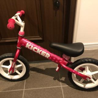 キッカー 自転車練習