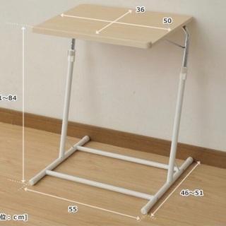 サイドテーブル(取引中)