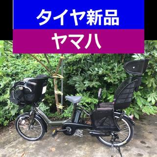 ✡️K03N電動自転車H83Q🍀ヤマハ🔺超高性能モデル🔻20イン...