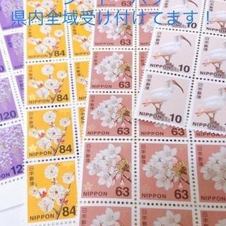 【買います】切手(バラ、シート)、テレカ