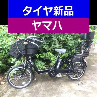 ♣️N03Y電動自転車C88S🍀ヤマハ🔺20インチ🔻8アンペア📣