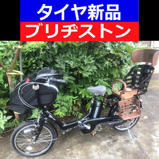 🖤V03W電動自転車E89J🔆ブリジストンアンジェリーノ❇️20...