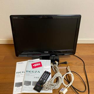 TOSHIBA REGZA 液晶カラーテレビ 22型 22AV550