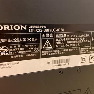 ORION 23液晶TV