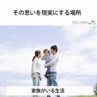 初期費用・月会費0円、成婚料20万円のみ<実績獲得キャンペーン>