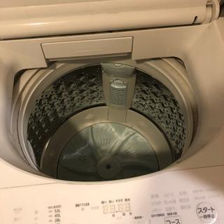TOSHIBA AW-7D5W 全自動洗濯機