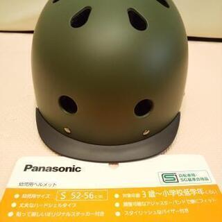幼児ヘルメット新品未使用