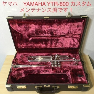 ヤマハ YAMAHA  トランペット YTR-800 カスタム ...