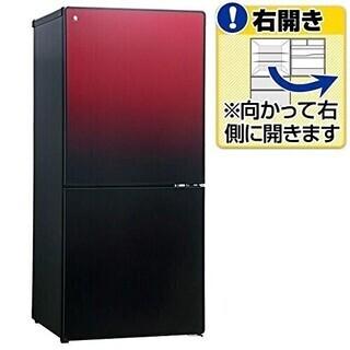 【取りに来てくれる方】単身用2ドア冷蔵庫(110L):ユーイング...