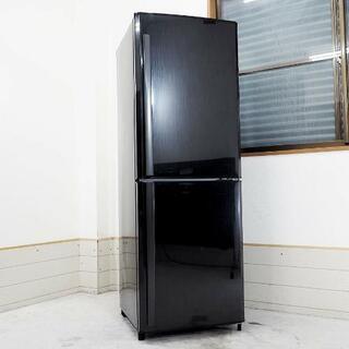🌈MITSUBISHI😍🌟256L冷蔵庫💞オススメ‼️長期保証‼️