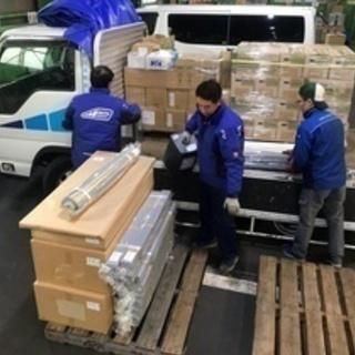 【日払い/週払い】トラック運転手 横浜市/月給28万円以上/未経...