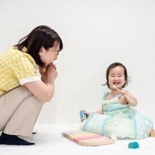 【短期スタッフ募集中】子どもが好きな方大歓迎☆【短期・単発OK】...