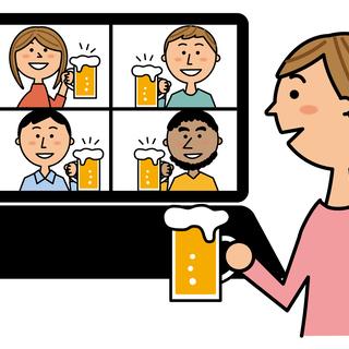 8/15(土)無料オンライン飲み会