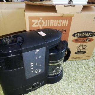 象印 コーヒーメーカー EC -CA 40-BA