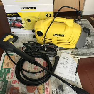 ケルヒャー家庭用高圧洗浄機 K2クラシックプラス