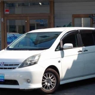トヨタ「アイシス」上質感アップの特別仕様車がお手頃価格で買える!!