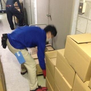 【週払】エアコンが効いた大学内の図書館で本の移動や配架作業