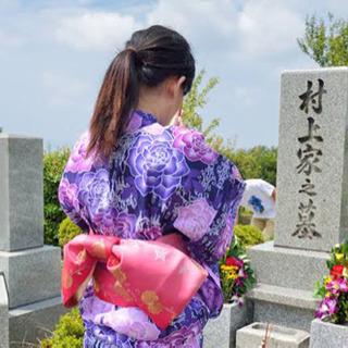 『絆』お墓参り代行・身の周りサービス