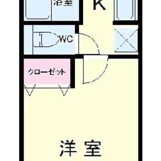 初期費用0円~😲✨仲介手数料無料✨敷金・礼金なし(0円・ゼロ)物...