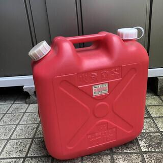 灯油用ポリタンク中古品(2缶)