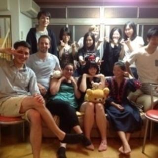 MIYAKO HOUSE 京都北野【3.2万円】share ho...
