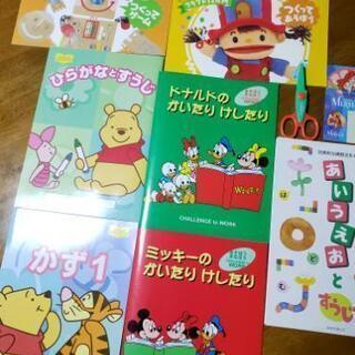 🐤幼児向けワークブック 工作ブック