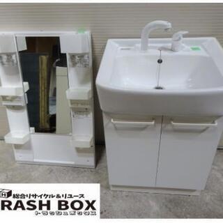 (4907-0)LIXIL リクシル 洗面化粧台+ミラーキャビネ...