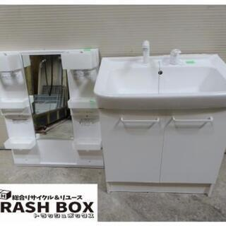 (4908-0)LIXIL リクシル 洗面化粧台+ミラーキャビネ...