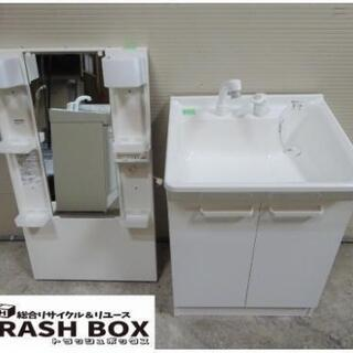 (4909-0)TOTO 洗面化粧台+ミラーキャビネット 600...