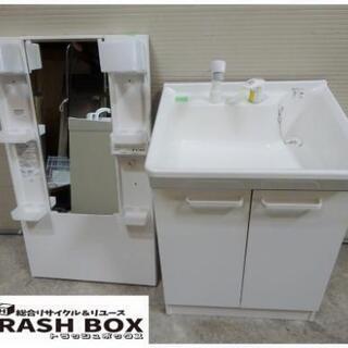 (4910-0)TOTO 洗面化粧台+ミラーキャビネット 600...