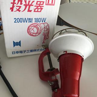 投光器 屋外用防水型 作業灯