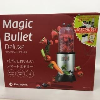 【新品】MAGIC BULLET スマートミキサー