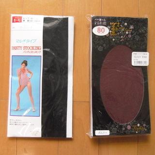 パンティーストッキング&タイツまとめ売り(新品)11枚