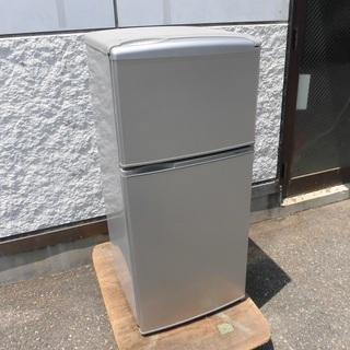 JMR0066)AQUA/アクア 直冷式 2ドア 冷蔵庫 AQR...