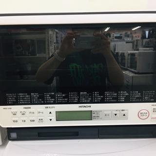 【取りに来ていただける方限定】HITACHI(ヒタチ)のオーブン...