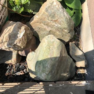 庭石 ガーデニング あげます