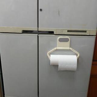 【あげます無料】家庭用・日立・大型冷蔵庫