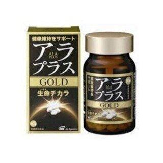エイジングケア アラプラスゴールド 90粒 サプリメント