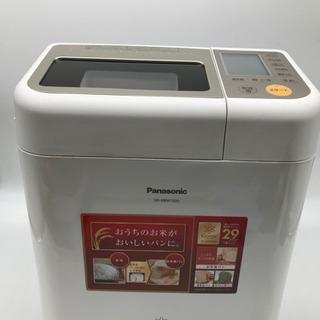 【未使用品】パナソニック GOPANゴパン ライスブレッドクッカ...