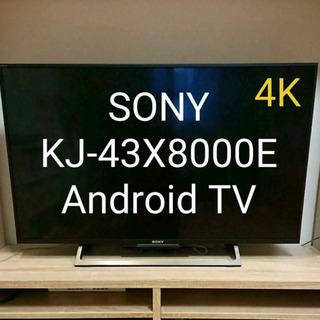 KJ-43X 8000E Android TV SONY 4K