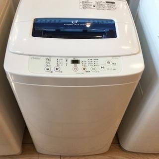 【安心6ヶ月保証付】Haier 全自動洗濯機 AR-143E 2...