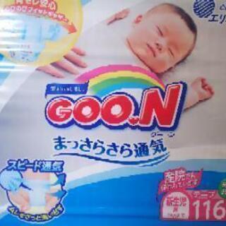【取引済】GooN 新生児 未開封