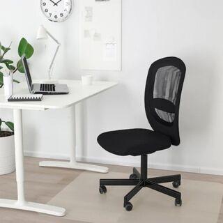 IKEAデスクチェアFLINTAN
