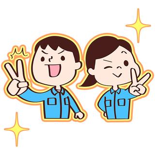 10名以上大募集!週3日~Wワーク歓迎☆カンタン仕分け作業員◎ほ...