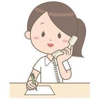 移送サポート業務 保健師 正看護師 の資格あるかた宜しくお願いします。
